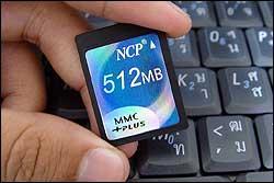 mmc mobile